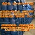 醇基环保油燃料加盟 厨房燃料油助燃剂 加盟送保险技术