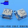 micro2p母座90度插板加长脚3.0高MICRO