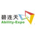 韓國國際紡織展覽會