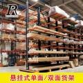 扬州悬臂式货架工业仓储货架五金钢管货架高承重可定制0
