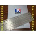 銀合金用70%銀焊條,用于銅、銅合金、鋼或不銹鋼工件