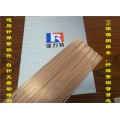 空调用5%银焊条,适用于紫铜或黄铜工件