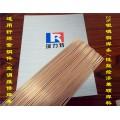 銅管焊接用2%銀磷銅焊條,適用于紫銅或黃銅工件