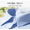 高级衬衫报价新款短袖职业衬衫