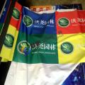 文山旗帜订做,马关广告旗规格多大图片尺寸