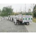 LP-300绿蓬深根施肥机国家专利产品