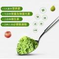大健康產品大麥若葉青汁粉ODM貼牌生產研發基地