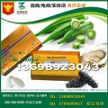 南京专业院线黑莓牡蛎肽压片糖果系列新品OEM贴牌厂