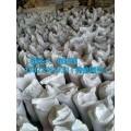 聚合氯化铝生产厂家现货供应