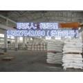 氯化钙生产厂家现货供应