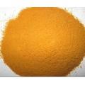 高质净水絮凝剂PAC 聚合氯化铝 厂家销售质优价廉