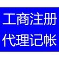 上海低价注册金融信息服务公司,如何注册上海金融公司