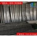 供应6010无杂质铝板_国标6010铝薄板