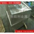 供应表面无气孔6010-t6合金铝板