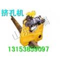 矿用液压挤孔机,KKY-300型钢轨液压挤孔机0