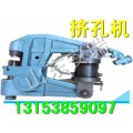 KKY-500液压钢轨挤孔机价格,矿用钢轨挤孔机工作原理0