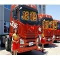 东莞到琼海市家具物流公司-东莞到琼海市设备货运专线