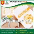 成熟配方猴头菇葛根固体饮料OEM/ODM厂家