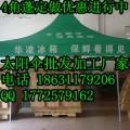 太原加工广告太阳伞厂家
