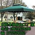 郑州太阳伞厂家
