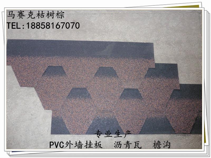 深圳沥青瓦油毡瓦厂价直供18858167070