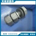 热镀锌螺栓厂,热镀锌螺栓厂,天硕紧固件