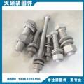 热镀锌螺栓厂,热镀锌螺栓价格,天硕紧固件