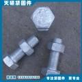 热镀锌螺栓厂,热镀锌螺栓定制,天硕紧固件