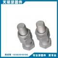 热镀锌螺栓厂,热镀锌螺栓公司,天硕紧固件