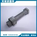 热镀锌螺栓厂,热镀锌螺栓公司就选天硕紧固件