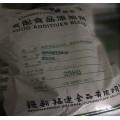 硕源直销食品级卡拉胶的价格 肉制品卡拉胶生产厂家