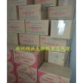 硕源直销食品级乙二胺四乙酸二钠的价格EDTA-2Na厂家