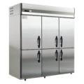 低温冷冻柜