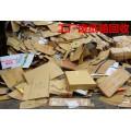 惠州廢紙回收,工廠廢紙箱回收