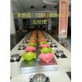 安徽省合肥市旋转小火锅设备 回转自助小火锅设备报价