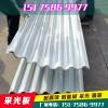 邯郸玻璃钢阳光瓦耐候型-风雨都为你遮挡!新闻