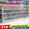 石家庄玻璃钢阳光瓦+厂家会员有优惠、新闻
