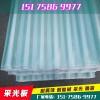安康玻璃钢防腐瓦今日厂家私享价格 新闻明细
