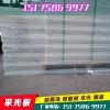 阜新防腐型采光板(透明瓦)优惠商价 新闻货源