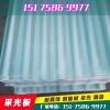 锡林郭勒玻璃钢阳光瓦下单生产-款到发货&新闻