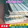 赤峰玻璃鋼透明瓦#質量高端價格適中 新聞
