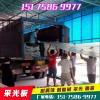 秦皇岛玻璃钢采光带厂家发展迅速+新闻经典