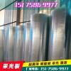 東營玻璃鋼平板采光帶經銷商實時報價~新聞