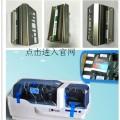 供應ZebraP330i證卡打印機