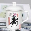 老人百歲壽辰回禮壽杯訂制 生日禮品骨瓷紅色壽杯訂制廠家