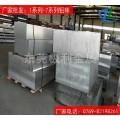 超薄2024-T4铝板1.2厚度