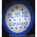搖頭燈燈光片制作加工,北京燈光片制作加工