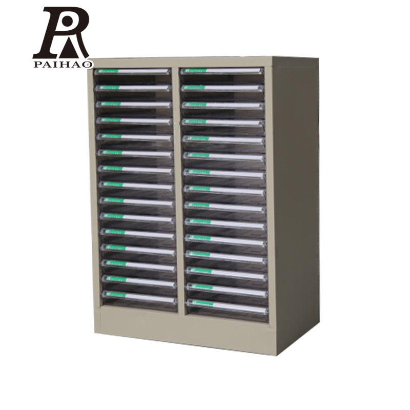 扬州30抽办公文件柜防滑抽屉A4资料柜零件柜工具柜可定制