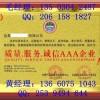 南京去哪申请绿色环保产品认证
