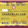 家具行业办理中国行业十大品牌证书